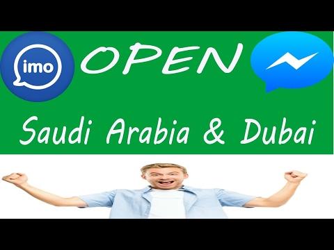 Messenger Whatsapp Imo Calling Froom UAE/ Saudi Arabia