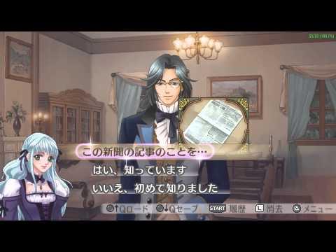 Neo Angelique Special  ネオアンジェリーク SPECIAL [ULJM-05374] PPSSPP Gameplay Test