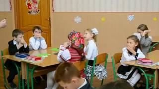 Відкритий урок з літературного читання ЗСШ№40 2В 2016р.