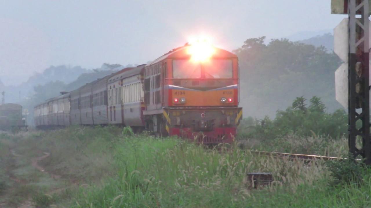Fc Train