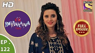 Ek Deewaana Tha - Ep 122 - Full Episode - 10th  April, 2018