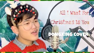 [MALE COVER] Mariah Carey - 'All I Want For Christmas Is You' | Happy 25th anniversary !