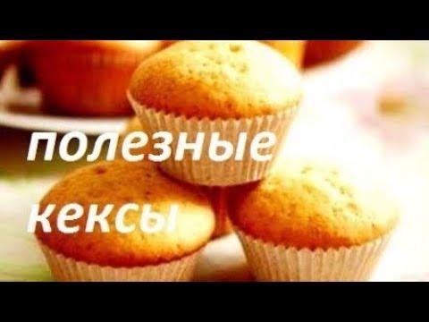 307Творожные кексы рецепт и