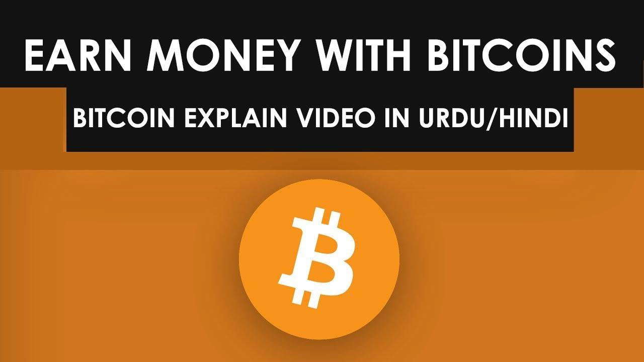 Bitcoin mining calculator 2015 estimated tax