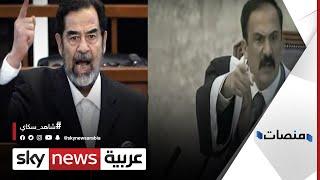 وفاة قاضي محاكمة صدام حسين بفيروس كورونا تتصدر مواقع التواصل   #منصات