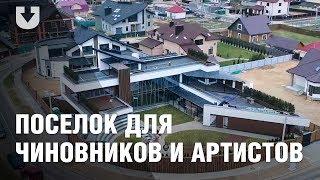 видео Усадьба Цнянская