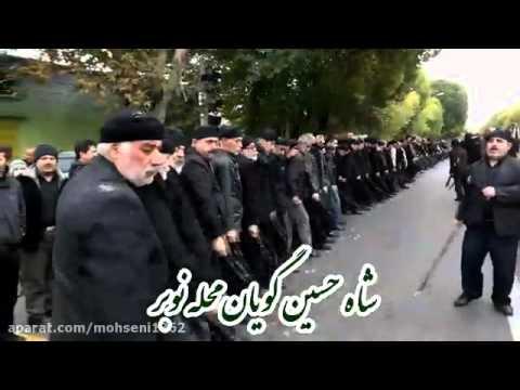 شاه حسین گویان محله نوبر تبریز