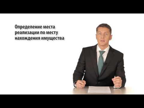 НДС по внешнеэкономической деятельности с Республиками Беларусь, Казахстан, Киргизия и Армения