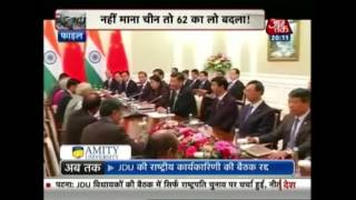 Special Report: India And China Clash Over Doklam Plateau