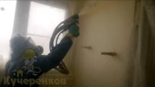 Как происходит утепление балкона пенополиуретаном ППУ(http://www.kucherenkoff.ru/ Специалисты нашей компании Kucherenkoff & Co предлагают выполнить утепление пенополиуретаном..., 2014-02-05T16:29:45.000Z)