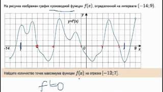 Решение В8 егэ по математике.mp4