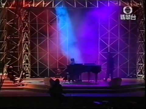 HK TVB Hit Radio 99.7 1996 Awards