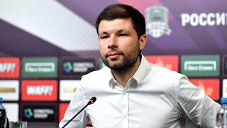 Пресс-конференция после матча «Краснодар» - «Урал» (Екатеринбург)
