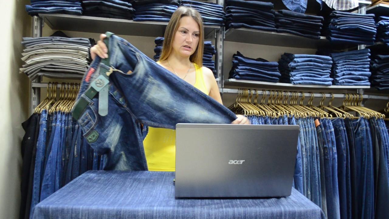 Getwear Женские скинни джинсы - YouTube