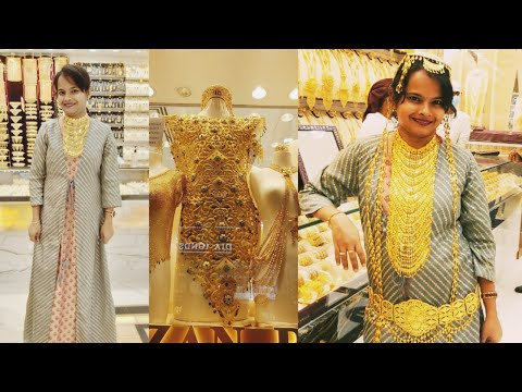 DUBAI GOLD SOUQ | CITY OF GOLD | TOURISM | DEIRA DUBAI