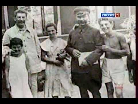 Истории Сочи - Дача Сталина часть 1