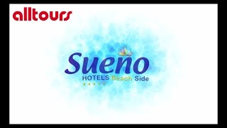 Sueno Hotels Beach Side (Türkei/Antalya)