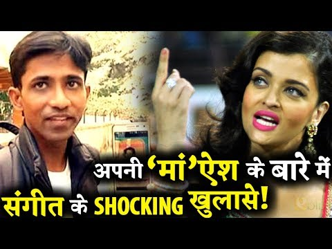 Shocking Revealtion Made by Aishwarya Rai Bachchan's 29 yrs Old Son!