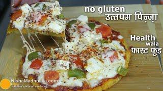 नो ग्लूटन उत्तपम पिज़्ज़ा - हैल्थ वाला फास्ट फूड । Delhi Style Moong dal Cheese Pizza | Moonglet Pizza