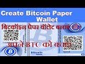 BITCOIN PRIVATE KEY HACK TOOL 2020