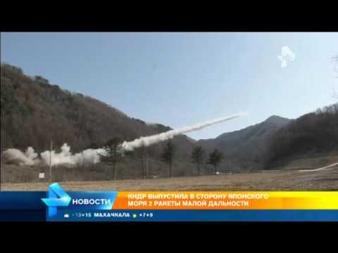КНДР выпустила в Японское море две ракеты