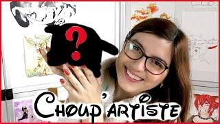 Choup'artiste - Des peluches trop choupinounettes ♥