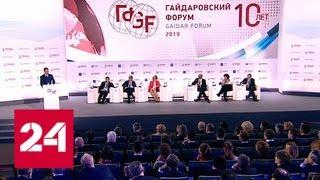 Смотреть видео США сами стимулируют идею дедолларизации, считает российский премьер - Россия 24 онлайн