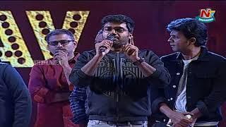 Anil Ravipudi Speech At F2 Audio Launch | Venkatesh | Varun Tej | Tamannaah | Mehreen | NTV ENT