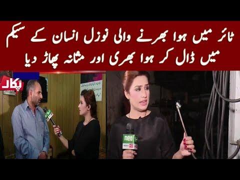 Pukar | Crime Show | 5 October 2017 | Neo News