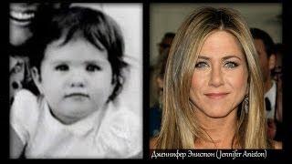 Друзья - актеры в детстве и спустя время | Дженнифер Энистон, Кортни Кокс  и др.  (Friends)