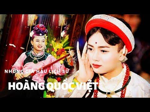 Hát Văn, Hầu Bóng,  Thanh đồng Hoàng Quốc Việt Loa Giá Hầu Tại Bơ Bông Linh Từ