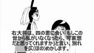 とりかえ・ばや(12)