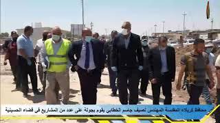 محافظ كربلاء يقوم بجولة على عدد من المشاريع في الحسينية