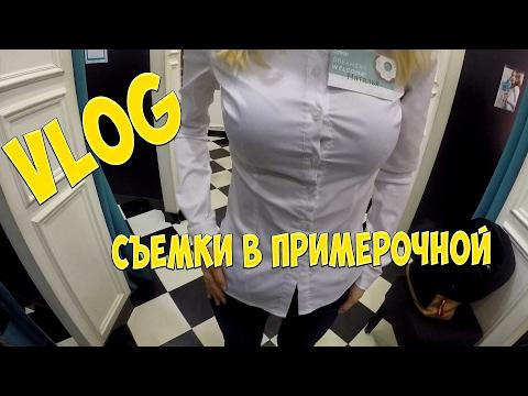 г.новотроицк интим знакомства
