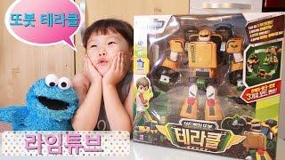 또봇 18기 어드벤처 테라클 3단 변신 로봇 자동차 장난감 Tobot Terracle Toys おもちゃ 라임튜브