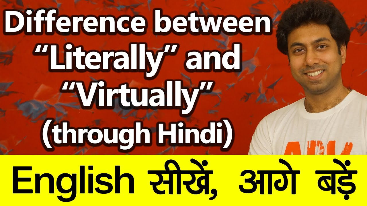 How To Say अकसर हमश शयद ह कभ In English
