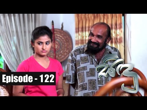 Sidu | Episode 122 24th January 2017
