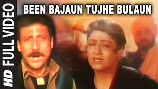 Been Bajaun Tujhe Bulaun Full Song | Doodh Ka Karz | Jackie Shroff, Neelam