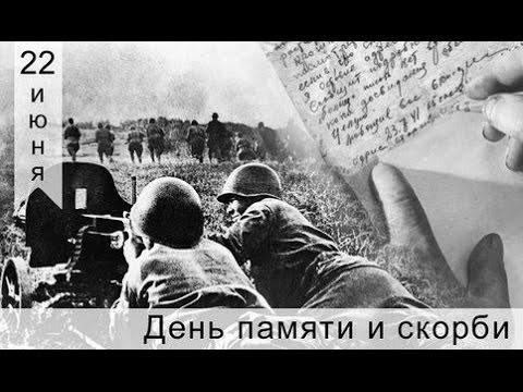 Изображение предпросмотра прочтения – ВиолеттаНаумчук читает произведение «Мы врага отбросим» А.Л.Барто
