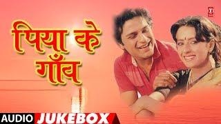 piya-ke-gaon-bhojpuri-audio-songs-jukebox-feat-meera-madhuriswati-anand-sarveshvikas-sujit