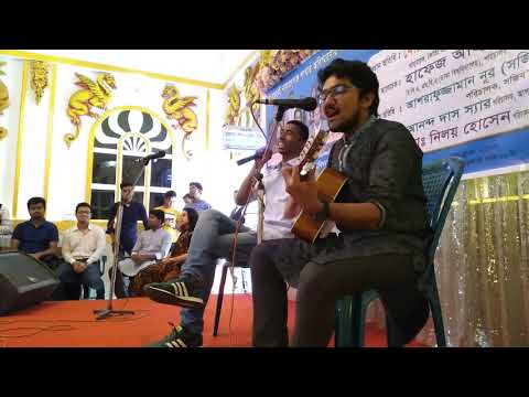 Amake amar moto thakte dao acoustic cover by Mithun and sabbir