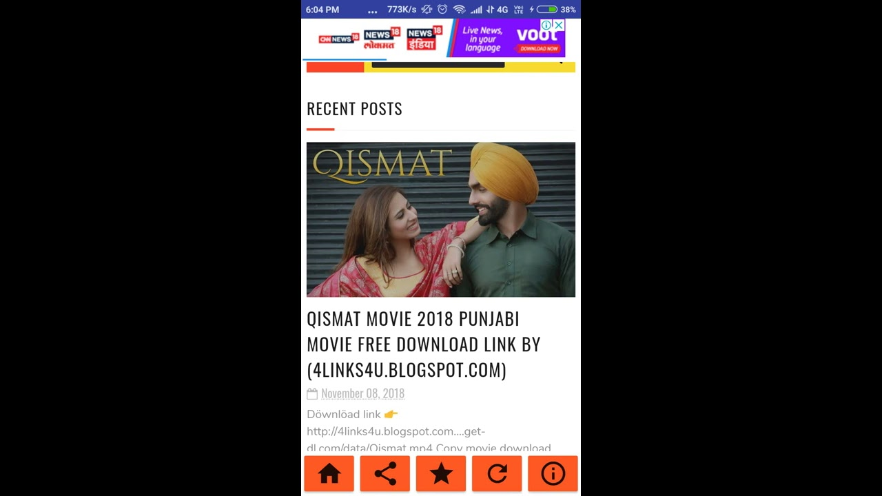 Download How to Download Qismat Panjabi movie in full HD