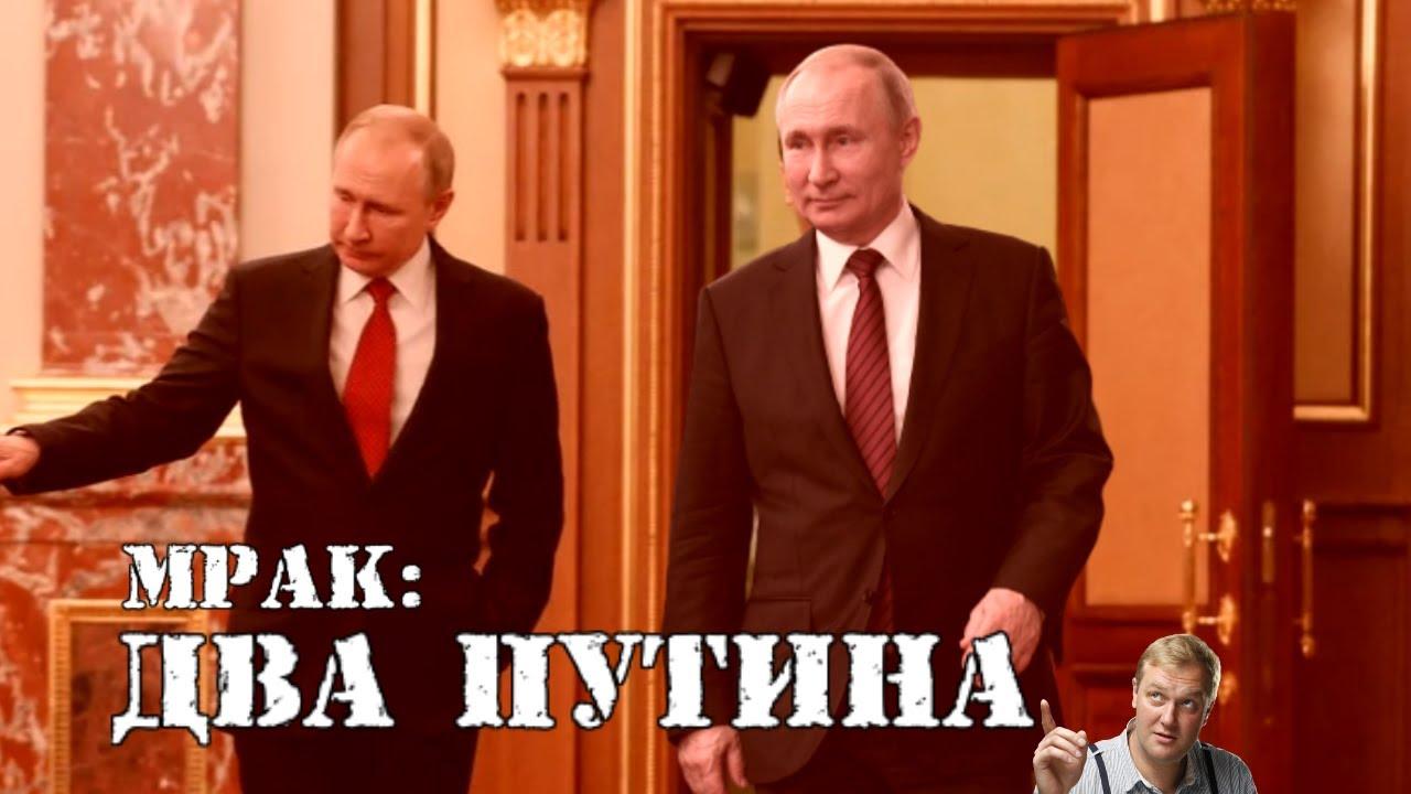 PUTIN TEAM: В РОССИИ ПОЯВИЛСЯ ВТОРОЙ ПУТИН / На чем зарабатывают друзья Владимира Владимировича?