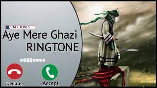 Aye Wali Ibne Ali Aye Mere Ghazi Ringtone,islamic ringtone 2021,jumma mubarak Ringtone,Smk Tones