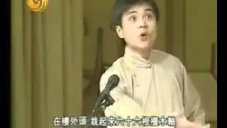 1 5 xpeed learning chinese fastest rap tongue twister 18 worries mandarin lyrics on screen