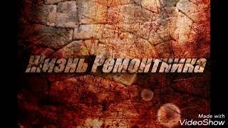 Работа в Житомире(, 2018-06-15T07:33:03.000Z)