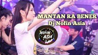 Mantan 🎵 dj nofin asia full album mp3 terbaru bikin geleng geleng🎵