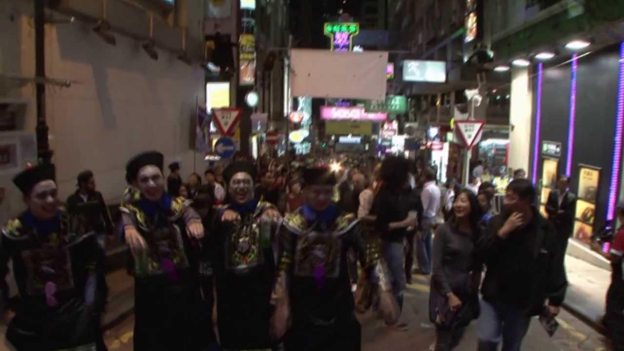 2010 halloween, lan kwai fong central hk香港蘭桂坊萬聖節『2010