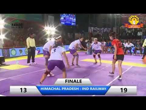 WOMEN'S FINAL MATCH/THE FEDERATION CUP 2018/INDIAN RAILWAY VS HIMACHAL/KABADDI 2018