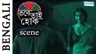 Download Video Arya's End - Tabe Tai Hok - Swastika Mukherjee - Joy Sengupta - Samadarshi Dutta MP3 3GP MP4